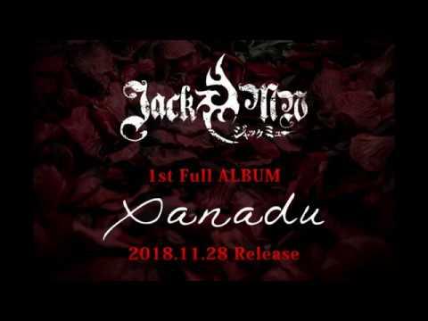 JACKMW 1st FULL ALBUM 『Xanadu』全曲ダイジェスト試聴