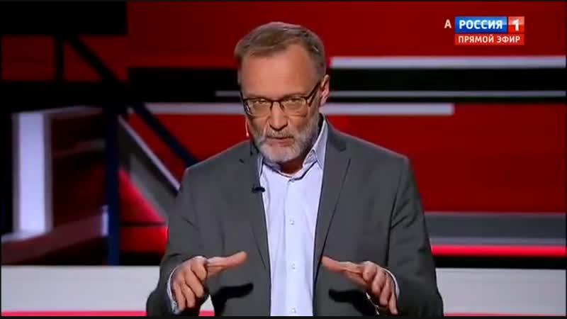 Михеев: Либералы-пердуны хвалят 90-е