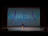 Агеева Нина - Испанский эскиз из балета Кармен-сюита