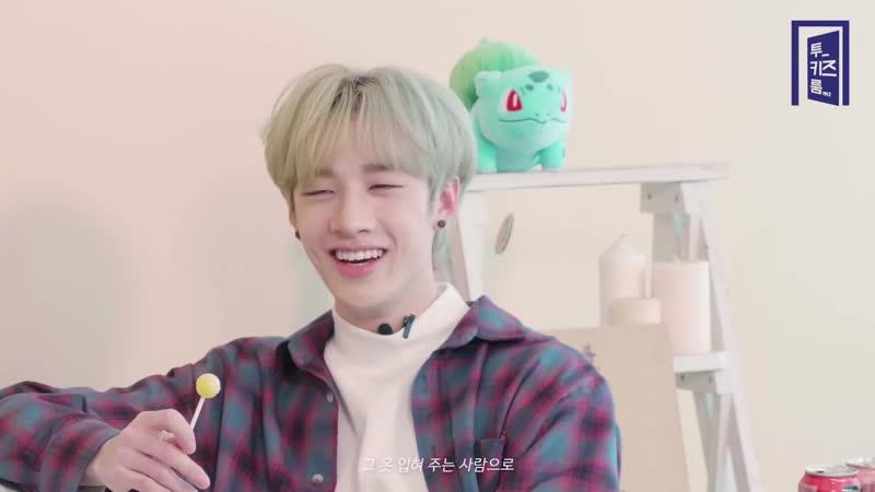 [VIDEO] 181110 Two Kids Room VOL.2 Ep.05 Bang Chan X Hyunjin