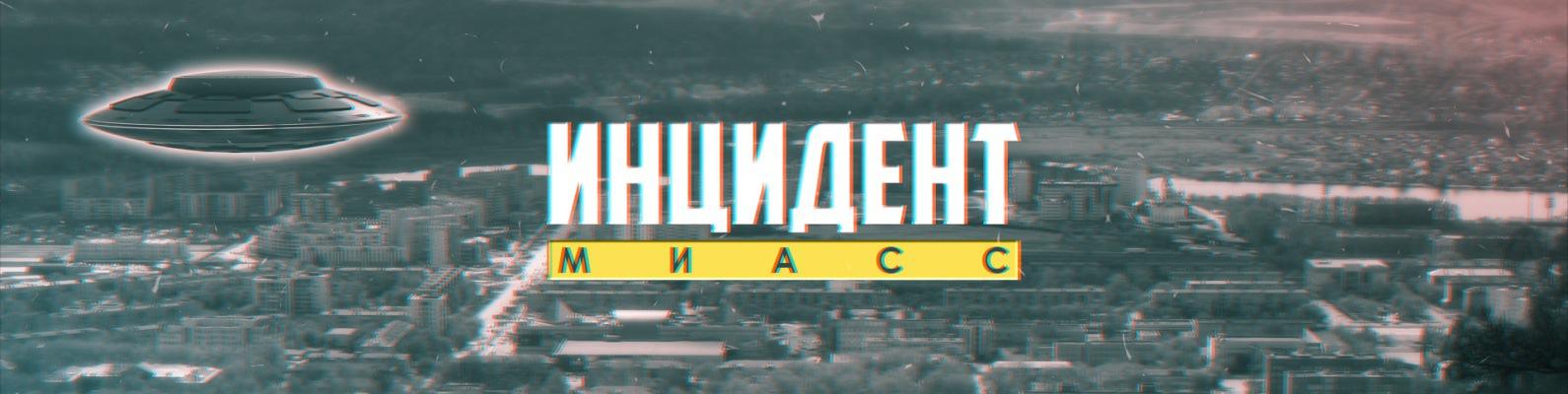 Киризки проститутки в москве