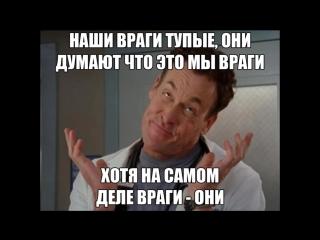 Виктор Владимирович-Логика коллектор-ши , железный аргумент правоты