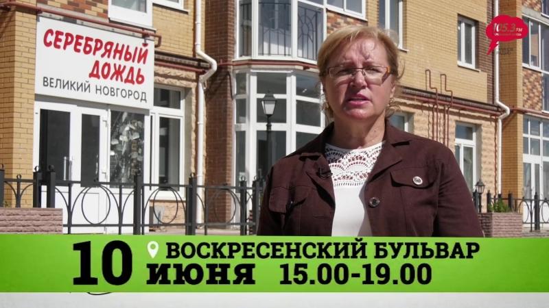 уЛИЦА Ирина Кныш
