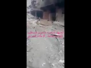 OF 15TH STREET IN AL-YARM