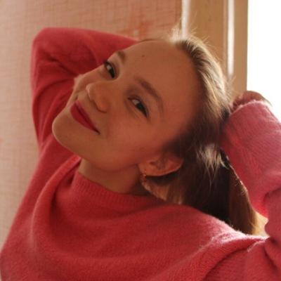 Дарья Тронина