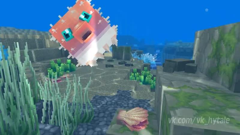 Рыба фугу в Hytale