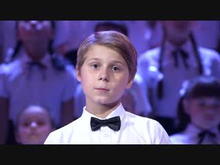 Цвет настроения синий   Детский хор «Слава богу, ты пришёл!»