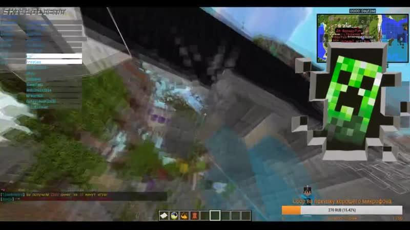 Minecraft- В душе проснулся грифер и разнёс весь спавн на сервере
