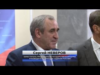 Сергей Неверов о поддержке кандидатуры Дмитрия Медведева на пост главы Правительства