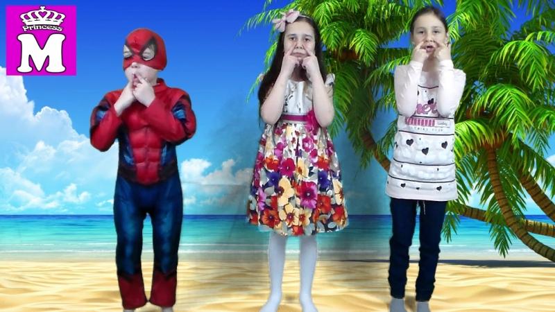 HEAD SHOULDERS KNEES and TOES Kids Song