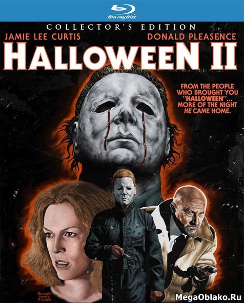 Хэллоуин2 / Halloween II (1981/BD-Remux/BDRip/HDRip)