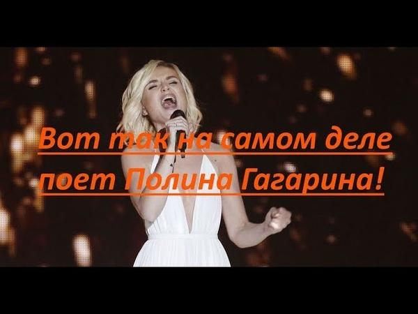 Живой Концерт Полины Гагариной в студии Авторадио (Голос Без Музыки)