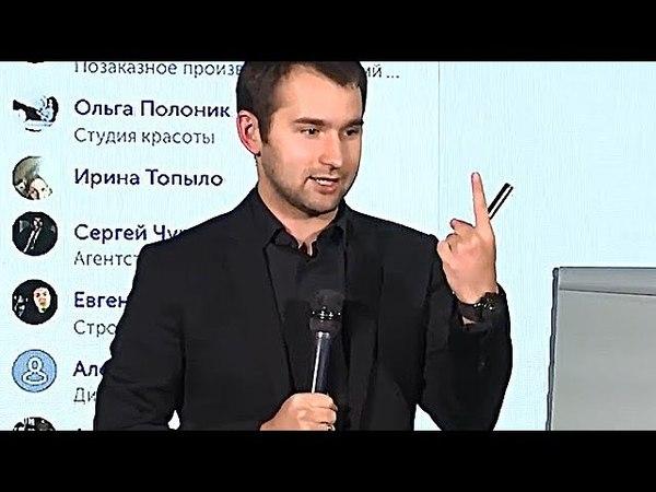 Что на самом деле влияет на результат! 4 базовых фактора   Михаил Дашкиев. Бизнес Молодость