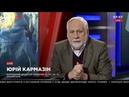 Кармазин: в Украине нет полицейских, которые могут защитить гражданина или СМИ 18.11.18