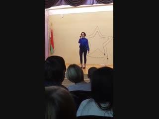 Выступление Ксении