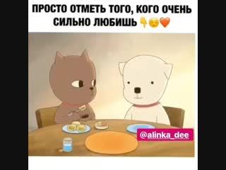 alinka_dee___BrS9RQBDh0z___.mp4