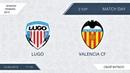Lugo 1:6 Valencia CF, 3 тур (Испания)