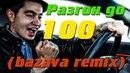 Жорик Ревазов - Разгон до 100 (Bazava remix)