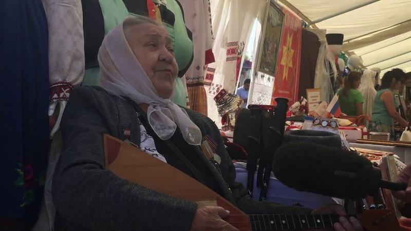 День дружбы народов 2018 Марфа Петровна Исаклинский район Самарская область