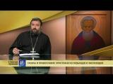 Протоиерей Андрей Ткачев. Татары и православие: христиане из ордынцев и чингизидов