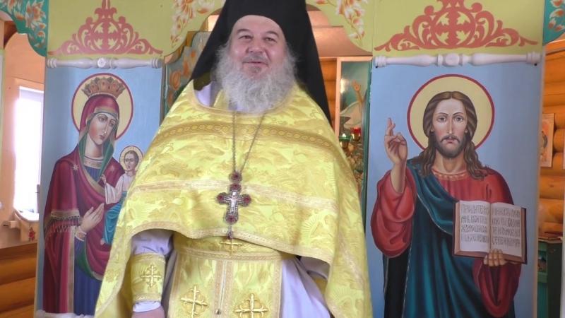 отец Ефрем с.Руч (Рождество Иоана Предтечи 2018) видео Владимира Кривцуна