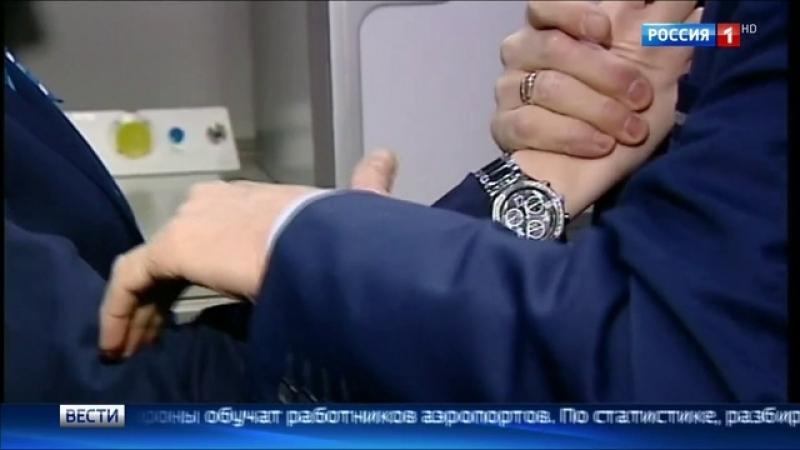 Вести-Москва • Оборона от авиадебошира: стюардесс Победы начали обучать приемам самбо