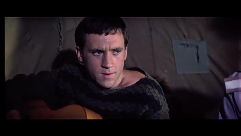 Владимир Высоцкий – На реке ль, на озере. (из х_ф Хозяин тайги (1968)