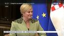 Новости на Россия 24 • Президент Хорватии пригласила Владимира Путина приехать с официальным визитом