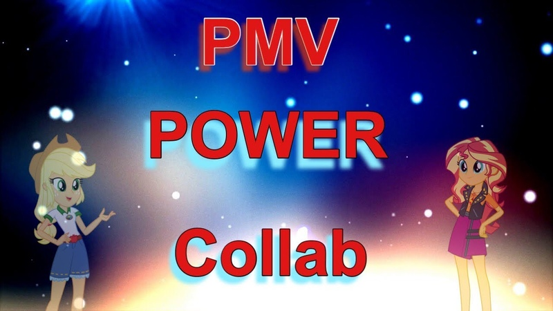 PMV-POWER (COLLAB)