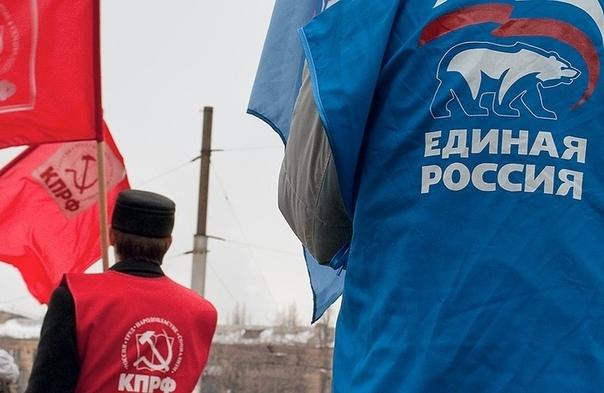 Наглядная агитация Синюю ветровку с надписью Единая Россия мне подарил приятель. Мы раз в год ездим на рыбалку, и прошлый раз, прощаясь и роняя сентиментальные слюни мне на воротник, он