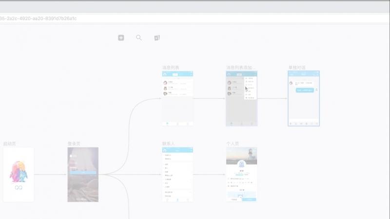 蓝湖产品2.0视频(完整版)