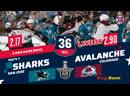 НХЛ НА РУССКОМ. КС-18/19. Р2. Колорадо - Сан-Хосе (матч 7)