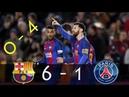 Барселона 6-1 ПСЖ Исторические матч Все голы и основные моменты 2017 (Английский комментарий)