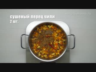 Мастава. узбекская кухня. рецепт от всегда усно