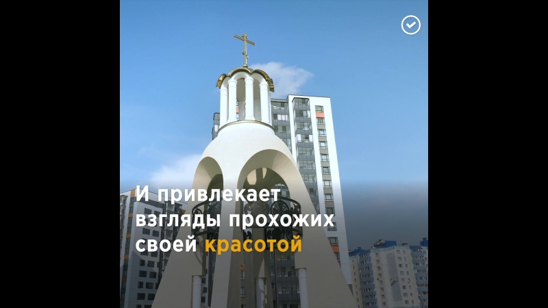 Открытие Морской памятной часовни св. пр. Иоанна Кронштадтского 08.09.18.mp4