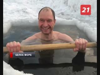 Ледяная прорубь в Белом море. В Кандалакше экстремалы начали сезон