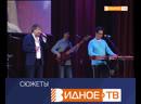 Делаем добрые дела - благотворительный концерт в поддержку Алины Шашуриной