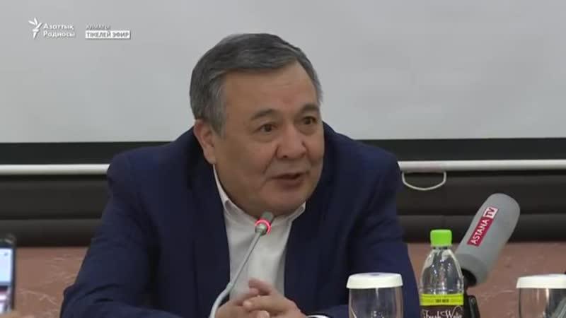 Ұлт тағдыры қозғалысы Қосановты кандидат ретінде ұсынды.mp4
