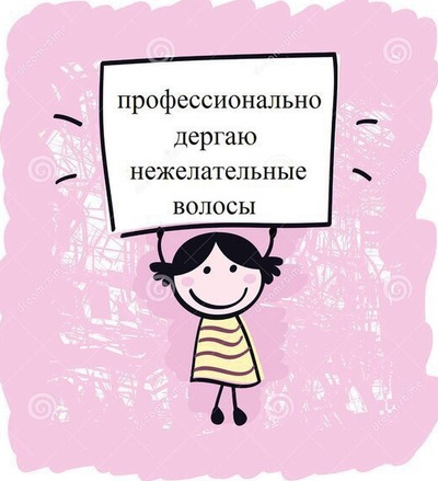 Вера Сахарова