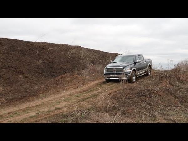 Dodge Ram (12ч) Неизданное, разведка, ремонт стабилизатора, заброшенная церковь