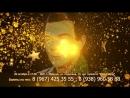 Впервые Кобардино- Балгарской Республики. Продюсерский Центр. Шоу Звездный Путь Имени. Айнди Исаева Представляет Группа Сердца
