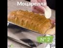Дома сохнет буханка хлеба 15 минут и вкуснейшее угощение готово
