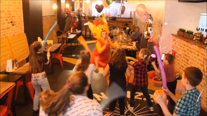 Танцы с Карамелькой