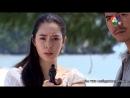 на тайском 5 серия Голос сердца 2018 год 7 канал