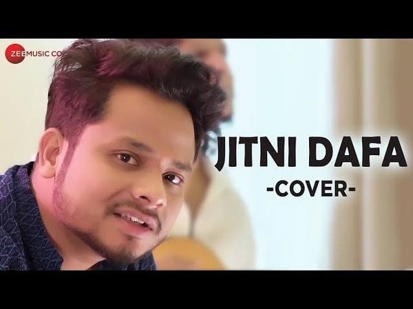 Jitni Dafa - Cover Version | Zubin Sinha | Bhupesh Surti Deven Joshi