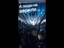 Ольга Бузова — Феодосия, спасибо!🙏