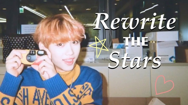 [FMV] stray kids - rewrite the stars