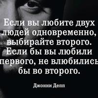 Аватар Руслана Черникова