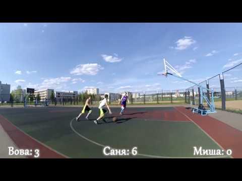 Баскет на летней площадке (176) (Играем в 21)