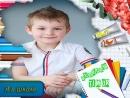 День знаний 1 сентября 2018 Минск. Школа №199